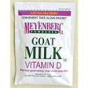 Goatmilk113