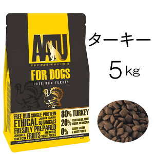 犬のドッグフード AATU(アートゥー) ドライフード 無添加 総合栄養食 80%ターキー 七面鳥 5kg 野菜・果物・ハーブ使用 グレインフリー 無添加 嗜好性抜群 イギリス産 ドライフード 全国送