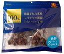 【100%】砂肝スライス 160g(80g×2)[国産・無添加]【北陸の富山で作っています♪】★秋の大収穫祭!24%OFF!★…