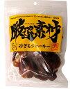 【天然素材】厳選素材「砂肝ジャーキー[ソフトタイプ](100g)」【北陸の富山で作っています♪】※セール期間中、直前直後のご注文はお届けまでに大変お時間がかかります。