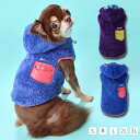 ボアパーカーbrownie's ブラウニーズ アウトドア wanvoyage ワンボヤージュ 犬の服 おしゃれ 犬服 トイプードル チワ…