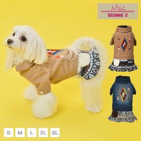 ネイティブワンピースS / M / L / XL / XXLサイズbrownie's ブラウニーズ アウトドア wanvoyage ワンボヤージュ犬の服 おしゃれ 犬服 ドッグウェアトイプードル チワワ ダックス