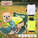 幾何学柄アクティブTシャツ 大型犬 BROWNIE'S-ブラウニーズ- 4L/5L/6L/OS/OM/OL ドッグウェア 犬服 犬の服 中型犬 大…