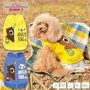くまさんとキャンプベスト S/M/L/XL/XXL BROWNIE'S-ブラウニーズ- 犬服 ドッグウェア トイプードル チワワ ポメラニア…