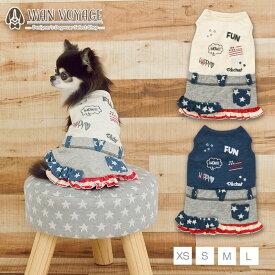 アメリカン柄スカートワンピ XS/S/M/L D's Chat-ディーズチャット- 犬服 ドッグウェア トイプードル チワワ ポメラニアン