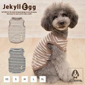 JE220 タンクトップXS / S / M / L /XLサイズJekyll Egg ジキルエッグ WAN VOYAGE ワンボヤージュ犬服 犬の服 ドッグウェア