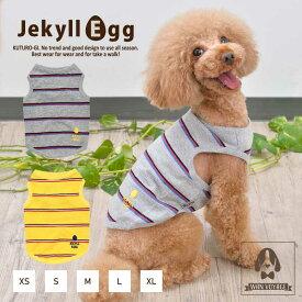 タンクトップ JE229XS / S / M / L /XLサイズJekyll Egg ジキルエッグ WAN VOYAGE ワンボヤージュ犬服 犬の服 ドッグウェア