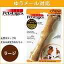 ウッディー・タフ・スティック ラージ【ゆうメール対応商品】【Petstages(ペットステージ)/犬用おもちゃ/デンタルケア】【犬用品・犬/ペット用品・ペットグッズ】