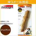 ウッディー・タフ・スティック ジャイアント【ゆうメール対応商品】【Petstages(ペットステージ)/犬用おもちゃ/デンタルケア】【犬用品・犬/ペット用品・ペットグッズ】
