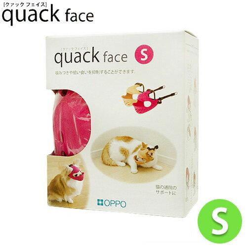 【送料無料】OPPO オッポ quack face クァックフェイス S ピンク