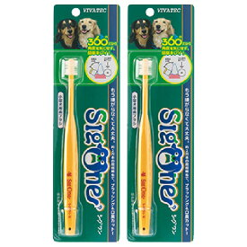 犬用 歯ブラシ シグワン 小型犬用歯ブラシ 2本【送料無料】【追跡可能メール便】
