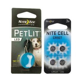 【送料無料】【追跡可能メール便】NITE IZE ナイトアイズ PETLIT ペットリット ブルーボーン、交換用リチウム電池4P CR927 セット