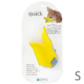 【ゆうメール対応80円】OPPO オッポ quack クァック Sサイズ イエロー