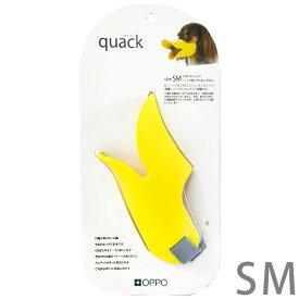 【ゆうメール対応80円】OPPO オッポ quack クァック SMサイズ イエロー