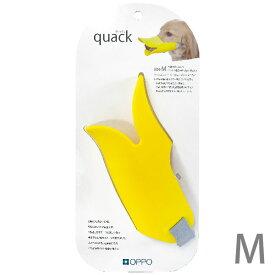 【ゆうメール対応80円】OPPO オッポ quack クァック Mサイズ イエロー