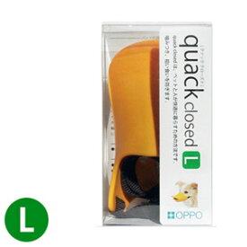OPPO オッポ quack closed クァック クローズド L オレンジ【定形外郵便送料無料】【正規品】