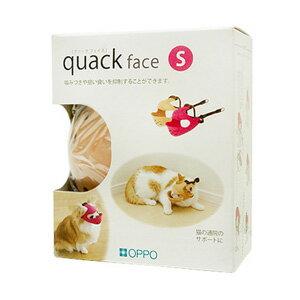 【送料無料】OPPO オッポ quack face クァックフェイス S ライトブラウン