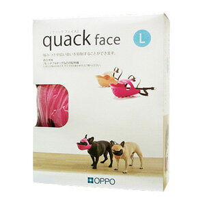 【送料無料】OPPO オッポ quack face クァックフェイス L ピンク