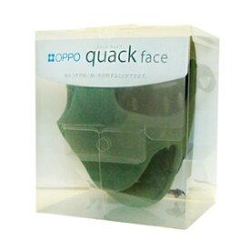 【送料無料】OPPO オッポ quack face クァックフェイス M グリーン
