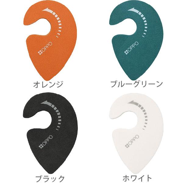 【ゆうメール対応80円】OPPO KnobLock ノブロック オレンジ