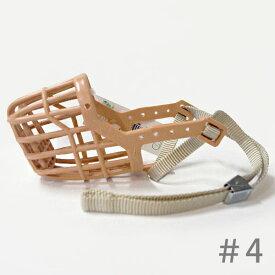 犬用 口輪 キンペックス ワンタッチ口輪 #4【送料無料】【定形外郵便】