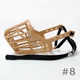 犬用 口輪 キンペックス ワンタッチ口輪 #8【送料無料】【定形外郵便】