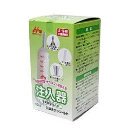 【定形外郵便規格外220円】森乳 ワンラック 注入器