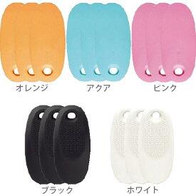 【送料無料】【追跡可能メール便】OPPO SlideLock スライドロック オレンジ 3個 セット