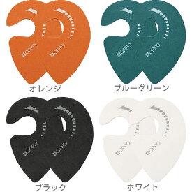【送料無料】【追跡可能メール便】OPPO KnobLock ノブロック オレンジ 2個 セット