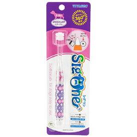 シグワン コンパクト 犬用歯ブラシ ミディアム 1本【送料無料】【定形外郵便】