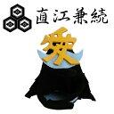 ペット用かぶりもの 戦国武将 直江兼続の兜ver. S/Mサイズ k01-0046 【WAN18】