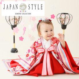 【レンタル】 JAPAN STYLE 十二単 祝着 1歳 女の子 ひな祭り 雛祭り 衣装お宮参り 女の子 レンタル衣装 初着 産着 ベビードレス 百日祝い(お食い初め) ハーフバースデー 桃の節句 誕生日 正月〔消費税込み〕