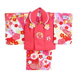【レンタル】 祝着 1歳 女の子 着物 二部式着物 被布セット「ピンク・紫・黄色・水色のぼかし地に花帯(被布:赤)」 ひな祭り 雛祭り 衣装 ベビードレス お食い初め 桃の節句 誕生日 正月