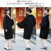 Angolan sponge gourd neckband kimono (kimono kimono) made in Japan coat (こーと) kimono coat woman in Japanese dress