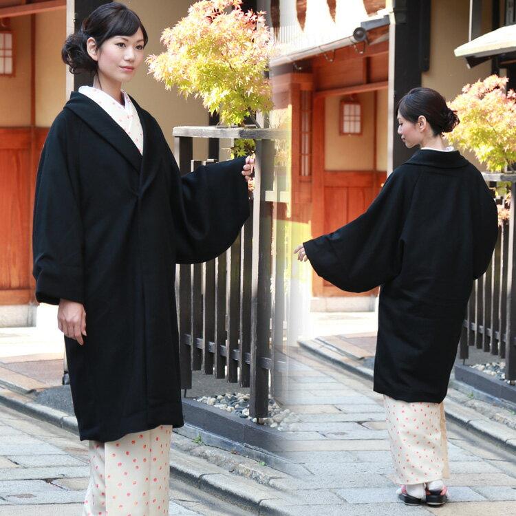 着物 コート 女性 カシミア混へちま衿&くるみボタン 和装コート着物コート レディース 冬 上着 カシミヤ レディース 羽織 着物 黒 和装