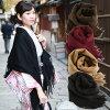 「 화 나 데 시 코 」는 캐시미어 100% 대형 톨 기모노 목도리 (머플러) 留袖/訪問着/일본/명주도 OK입니다!