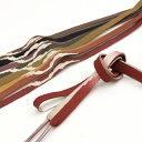 「正絹手組みリバーシブル帯〆 波模様」ゆとりサイズ帯締め 帯〆 LL 大きい 長尺 平組