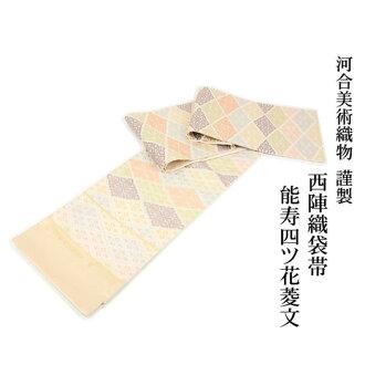 트라이 미술 직물 라 직 正絹 袋帯 노 오 요 하나 비시 문장