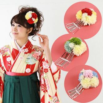 「은 빌라와 작은 꽃 ぼんぼん 머리 」 빨강 분홍색 하늘색 녹색 일본 머리 성인식과 헤어 액세서리 꽃다발
