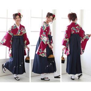 卒業式袴レンタル女袴セット女卒業式袴セット2尺袖着物&袴フルセットレンタル安いハカマはかまrental