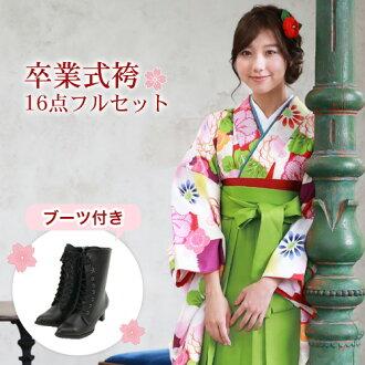 "16 points of full set purchase woman hakama set graduation ceremony hakama set 2 shaku sleeves kimono & hakama ""chrysanthemum, plum with graduation ceremony hakama boots nostalgic in the cream place with an Ichimatsu doll of red, the purple"" boots re"