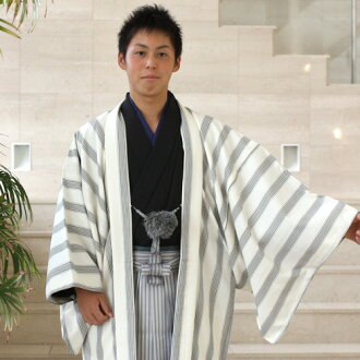 Cheap men's haori coat hakama rental 13 points set Quinceanera graduation wedding costumer