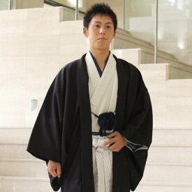 【レンタル】成人式 袴 卒業式 男 男物羽織袴レンタル14点フルセット 〔消費税込み〕