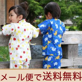wanadesiko  라쿠텐 일본: 〔에 〕 물고기란 소년 소녀 「 나 데 시 ...