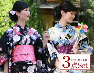 ! Fine yukata 3 point set bags yukata set women's yukata bags yukata belt clogs women retro modern flower women kimono women yukata set classic adult