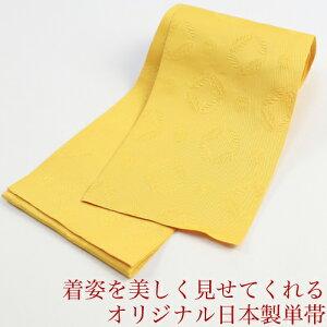 浴衣セットレディースレトロ高級変わり織り綿浴衣3点セット「紺地に白の紫陽花」浴衣紺白紫陽花
