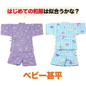 キッズ甚平★ kids jinbei ladies 甚平 子供 セット 70cm・80cm