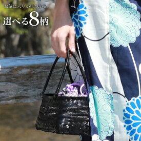 【最大1000円OFFクーポン】浴衣 かごバッグ 「なでしこ」選べる8柄 浴衣巾着竹かごバッグ 巾着 かご巾着