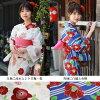 "Yukata set nostalgic flat obi ""dianthus"" palpitation love yukata three points set yukata 2019 morning glory yukata Lady's dark blue white modern classic pattern cream"