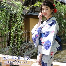 浴衣 セット レディース レトロ高級変わり織り綿浴衣3点セット「白地に青の縞水玉模様と金魚」